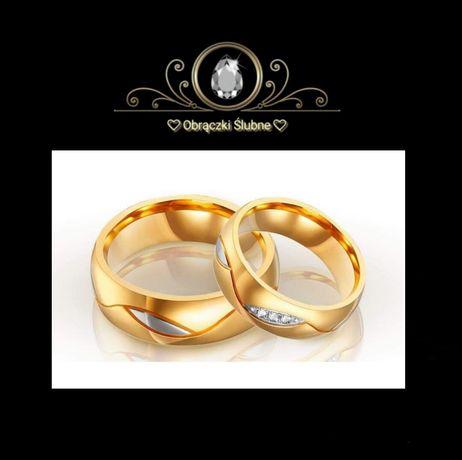 Olśniewająca Para Złotych Obrączek Ślubnych
