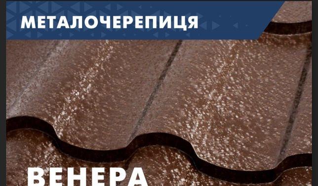 Металочерепиця, Металопрофіль(профнастил).Штахетник,блок-хаус.черепиця