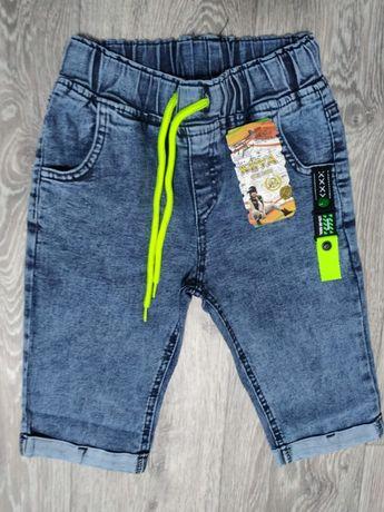 Модные шорты джинсовые 9-12 лет. Турция