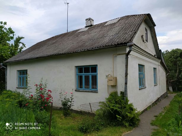 Терміново продається вмебльований будинок з земельною ділянкою