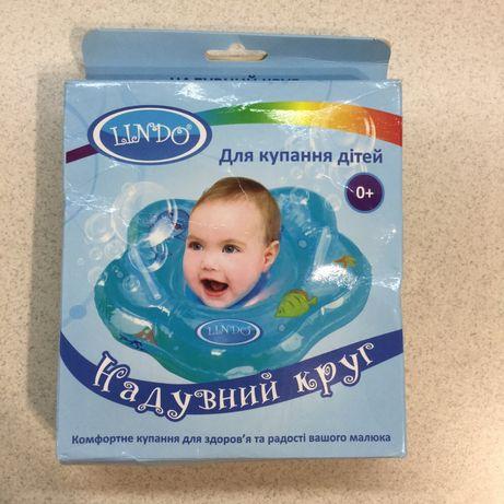 Надувной круг для младенца