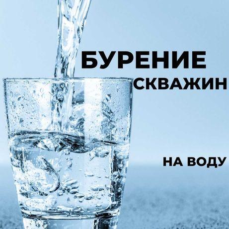 Бурение скважин на воду Киев, Киевская и Черниговская область