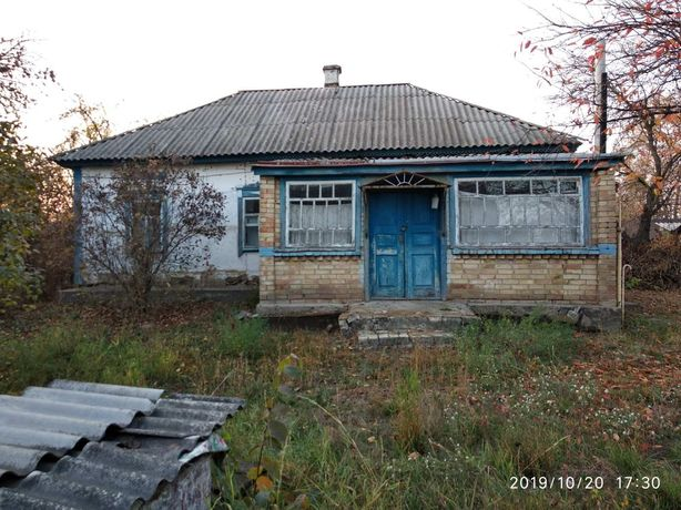 Будинок дом дача