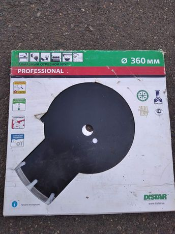 Сегментный диск для бетонореза