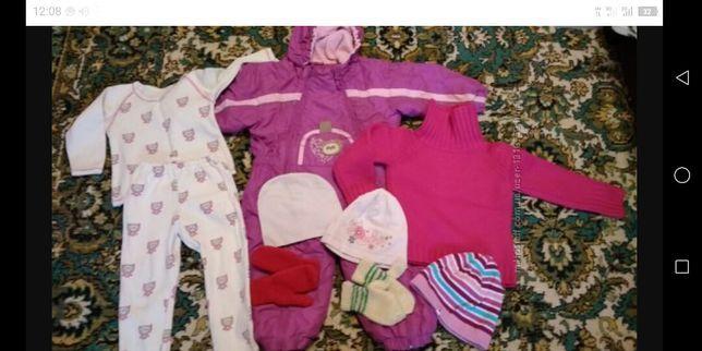 Комбинезон, кофта, шапка, рукавички, пижама.