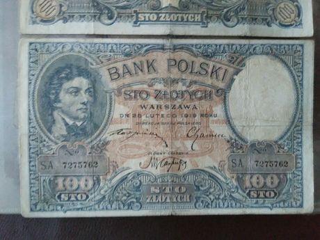 Banknoty Kościuszko Starocie+Gratis StareRóżne Monety Banknoty Odznaki