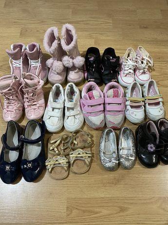 Buty dla dziewczynki calosc