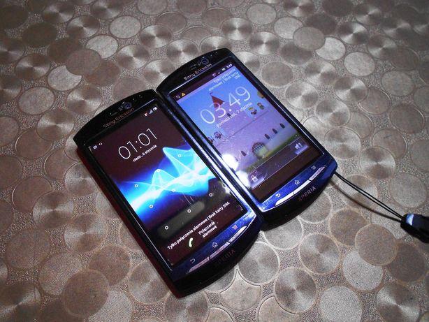 2x Sony Ericsson Xperia Neo V MT11I, Blokada ekranu, Wys.darmowa!