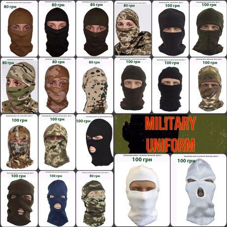 Шапки кепки банданы балаклавы военная форма