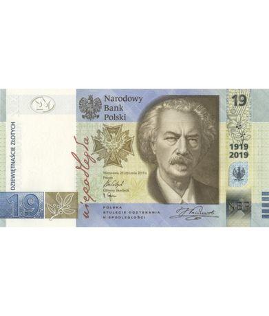 Zamienię banknot Bitwa Warszawska na 100-lecie PWPW