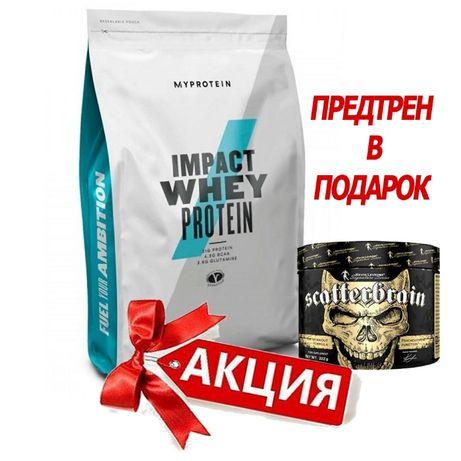 Протеїн MyProtein - Impact Whey Protein 5 kg + предтрен в подарок