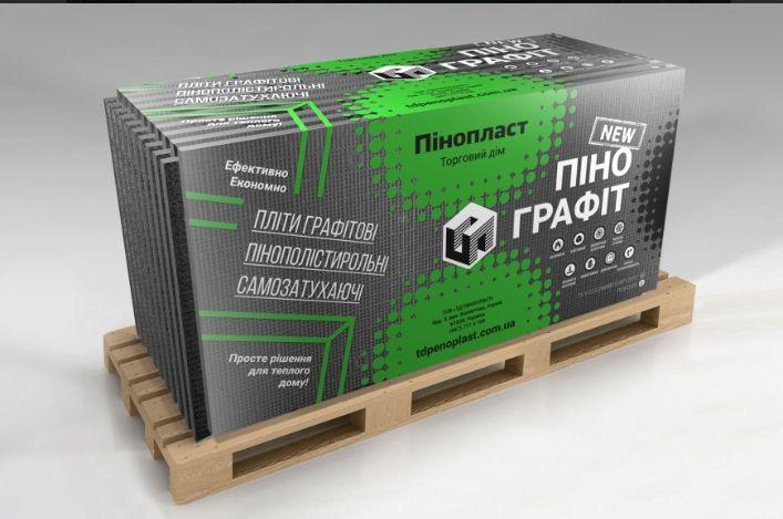 Пенополистирол графитный Neopor 1200*600 - 50 мм Харьков - изображение 1