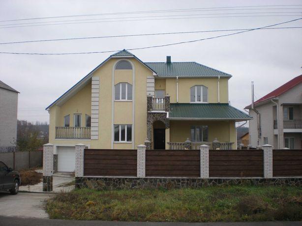 Срочно продам дом в Буче 320м.кв , 15 сот