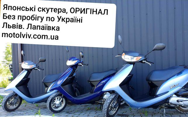 Скутери Honda dio 62 з контейнера Без пробігу по Україні
