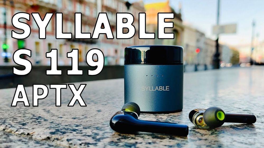 Syllable s119 APTX bluetooth tws наушники IPX6 шумоподавление Житомир - зображення 1