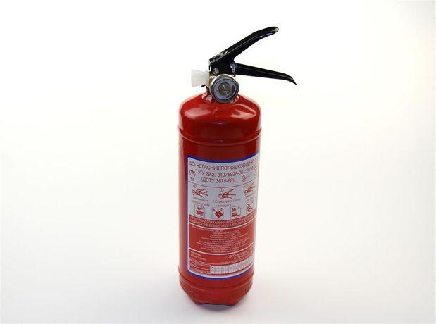 Огнетушитель, вогнегасник порошковый 1 кг ВП1 (новые, свежие)