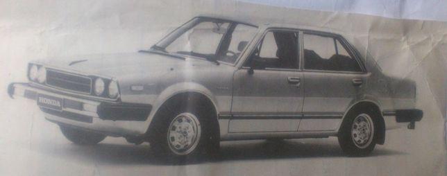 Honda Accord 1, 1977/1981 r.