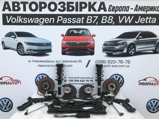 Ходова передня Volkswagen Jetta MK7