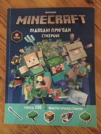Продам книгу-игру MINEKRAFT