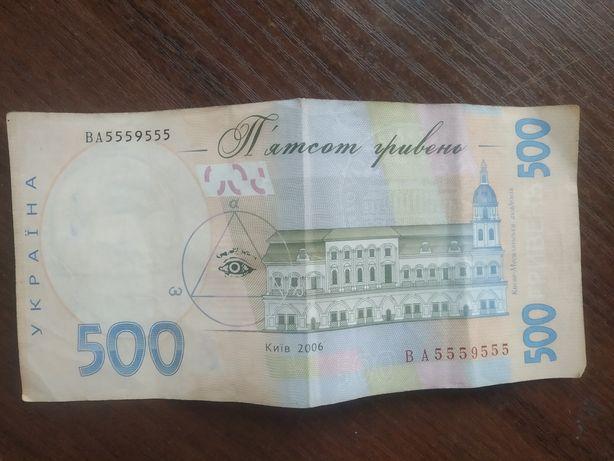 Гроши 500 гривень