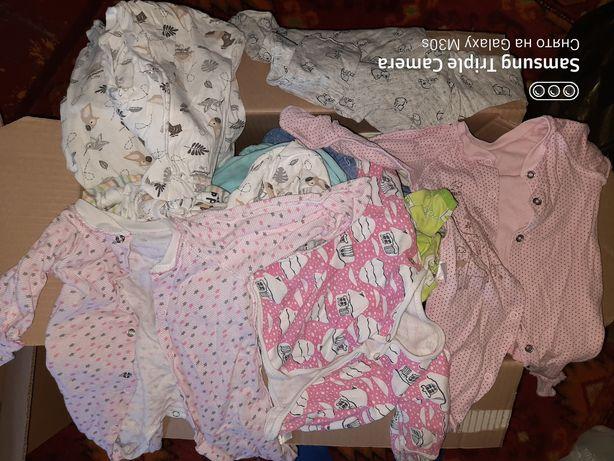 Продам огромный пакет детских вещей
