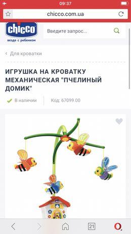 Мобиль на кроватку Chicco НОВЫЙ