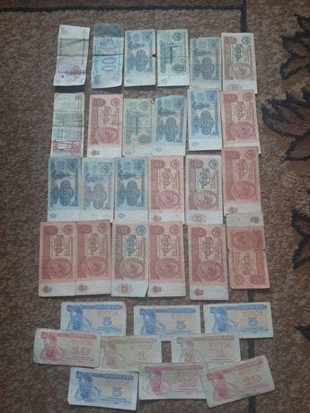 Монети паперові Рублі та Купони