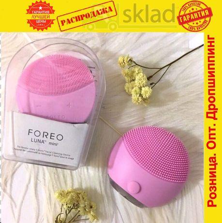 Щетка массажер для оЧистки кожи лица foreoLuna Mini2 форео луна мини