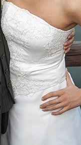 Śliczna suknia ślubna rozmiar 38