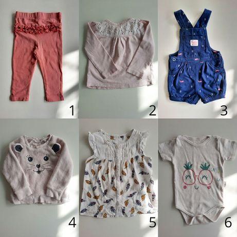 Лосины, кофта, комбез, боди , рубашечка для девочки