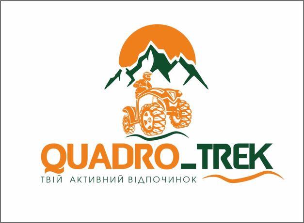 Quadro_trek прокат квадроциклів