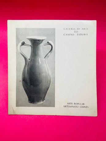Catálogo Arte Popular Artesanato Chinês