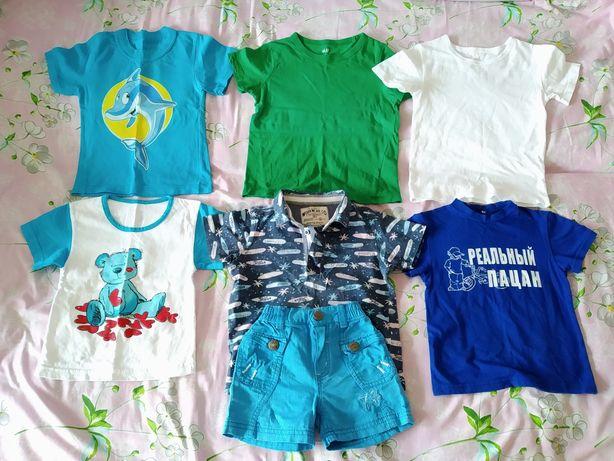 Комплект пакет одяг вещи футболки