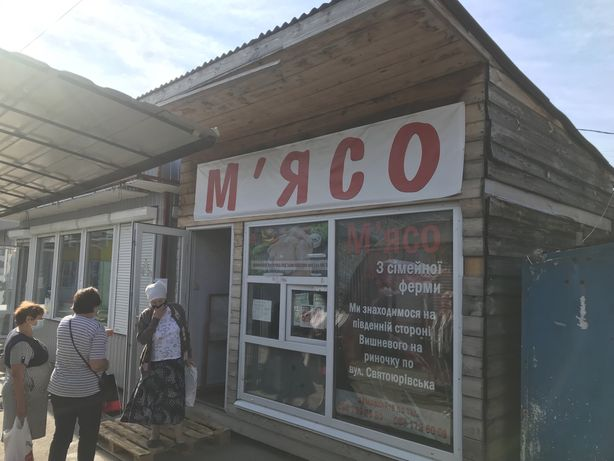 Продам готовый бизнес МЯСНОЙ небольшой магазин