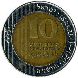 MOEDA - Israel - 10 Novos Sheqalim - 1995