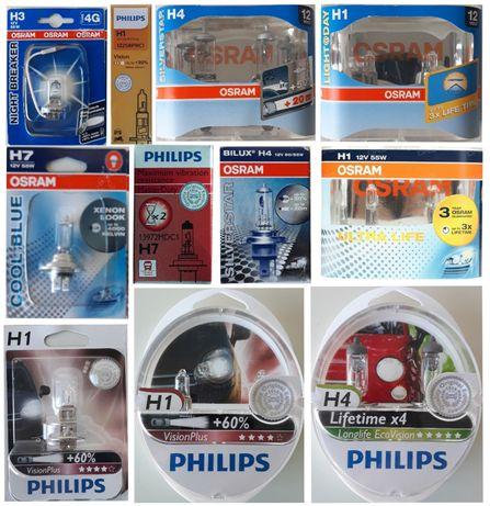 Várias Lâmpadas Philips/Osram - H7, H4, H3 e H1.