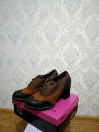Туфли — ботинки