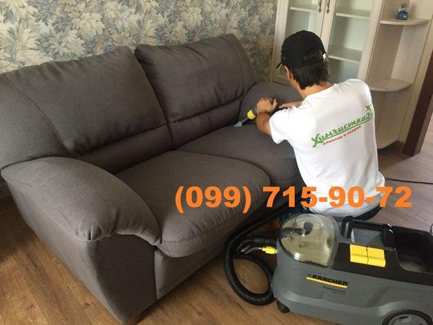 Чистка мягкой мебели Безопасными препаратами. Химчистка24