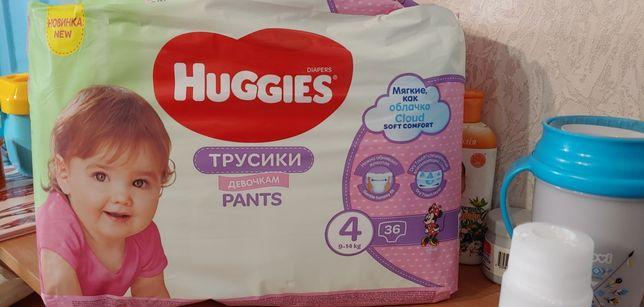 Трусики підгузки Huggies 4