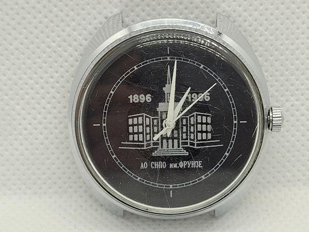 Zegarek Poljot 1995
