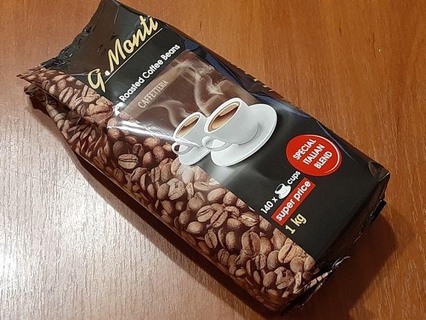 Кава в зернах G.Monti та Swisso Kaffe роздріб та опт від імпортера з П
