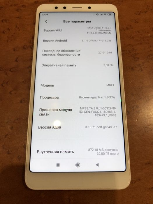 Xiaomi Redmi 5 3/32 Gold Донецк - изображение 1