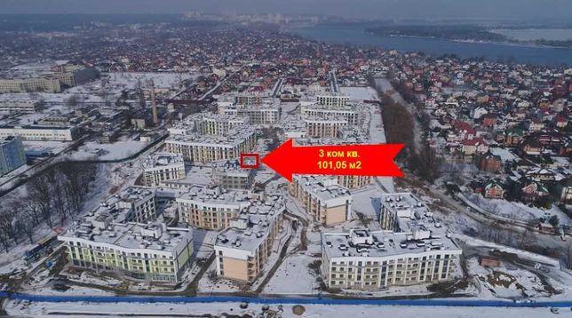 ЭКСКЛЮЗИВ! 3 ком.кв. 101 м2. ЖК ИТАЛЬЯНСКИЙ КВАРТАЛ, Богатырская