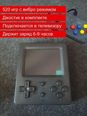 Портативная приставка 520игр/вибро/подключается к телевизору + джостик