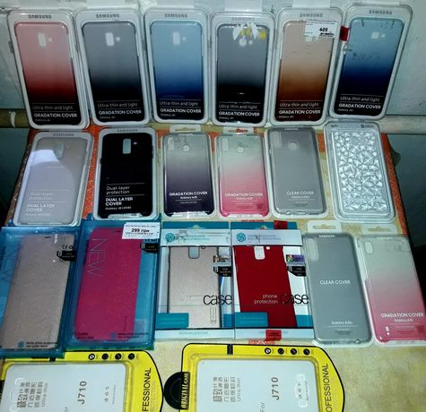 Samsung A10 A20s A30 A30s A50  A3  A6+ A8  A8+ A9 S8+  J3 J4+ J6+ J8
