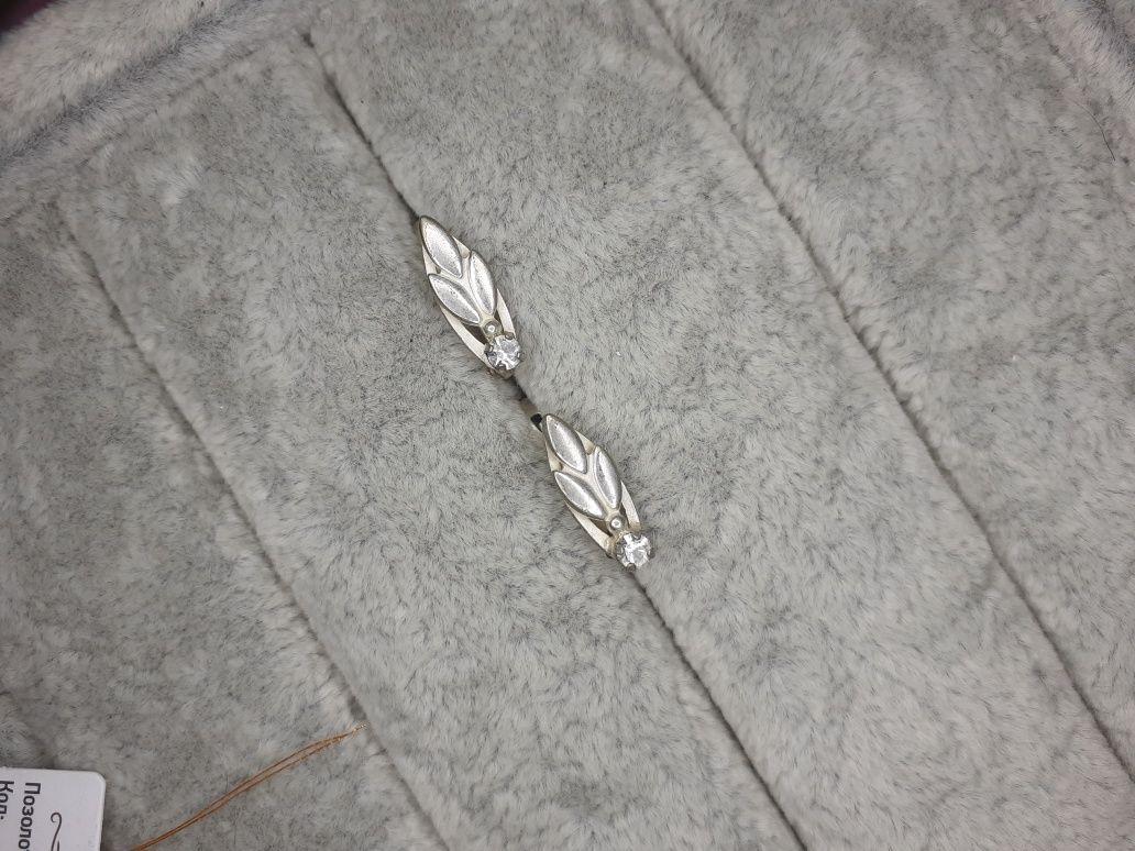 Серьги серебро винтаж