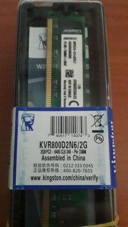 Оперативная память DDR2 2GB , KVR800D2N6/2G 800 MHz