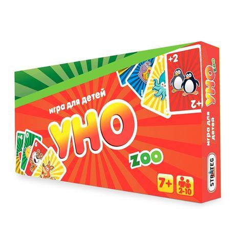 Настольная Игра Уно Зоо Uno Детское Zoo