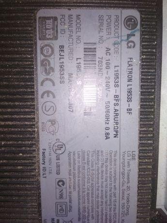 продам разбитый монитор LG 1953s