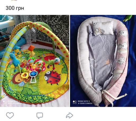 Кокон и развивающий коврик